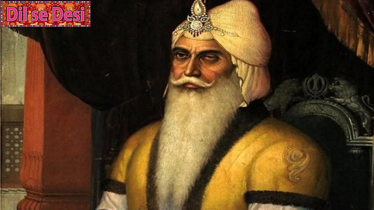 महाराजा रणजीत सिंह का जीवन परिचय | Maharaja Ranjeet Singh Biography In Hindi