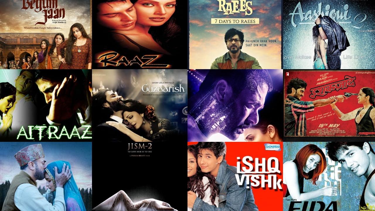 बॉलीवुड की उर्दू नाम वाली फ़िल्में | Bollywood Films With Urdu Title