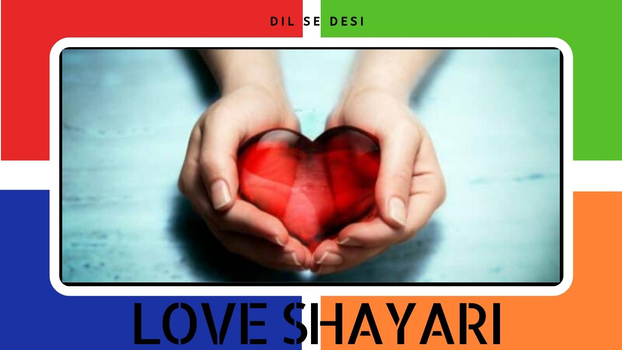 Best +40 Beautiful Hindi Love Shayari