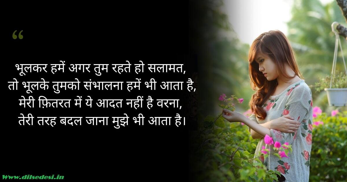 Dard Bhari Shayari   Very Sad Shayari   Pyar Bhari Dard Shayari