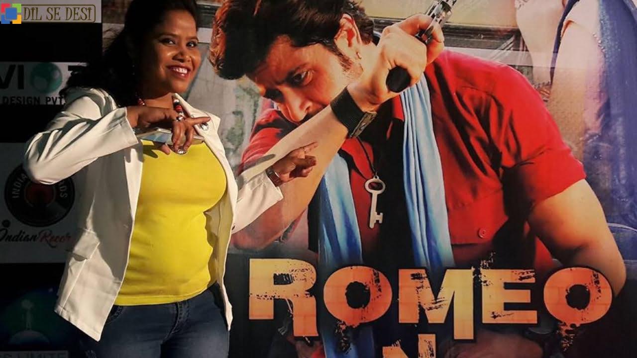 Mamta Raut Biography in Hindi