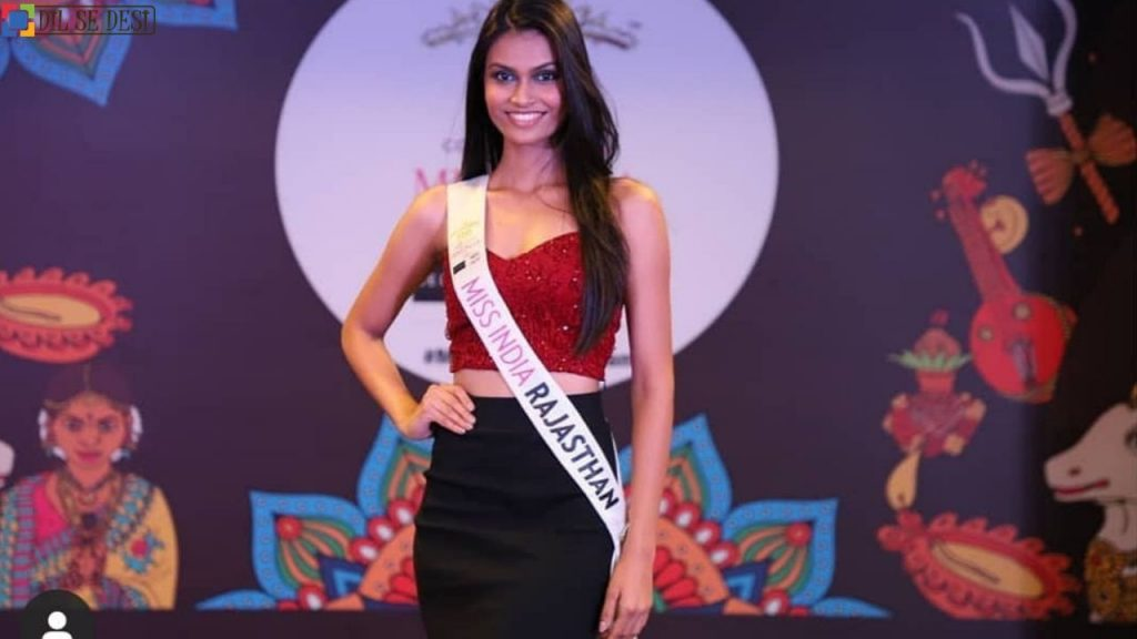 Suman Rao (Miss India) Biography in Hindi
