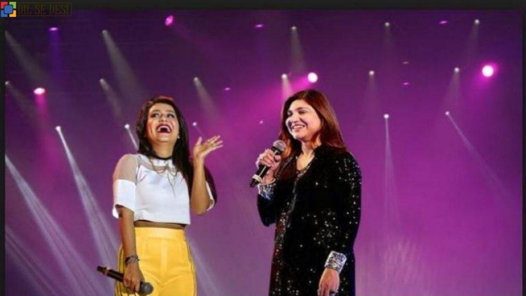 'Superstar Singer'