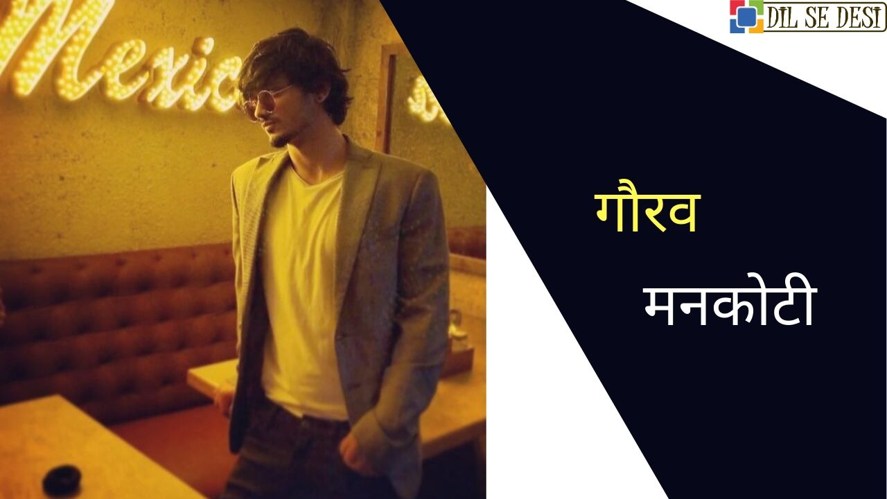 Gaurav Mankoti (AKA Void) Biography in Hindi