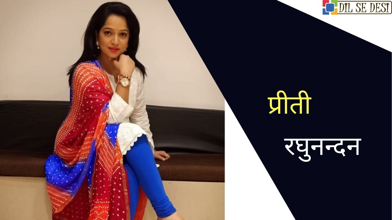 Preeti Raghunandan (News Anchor) Biography in Hindi