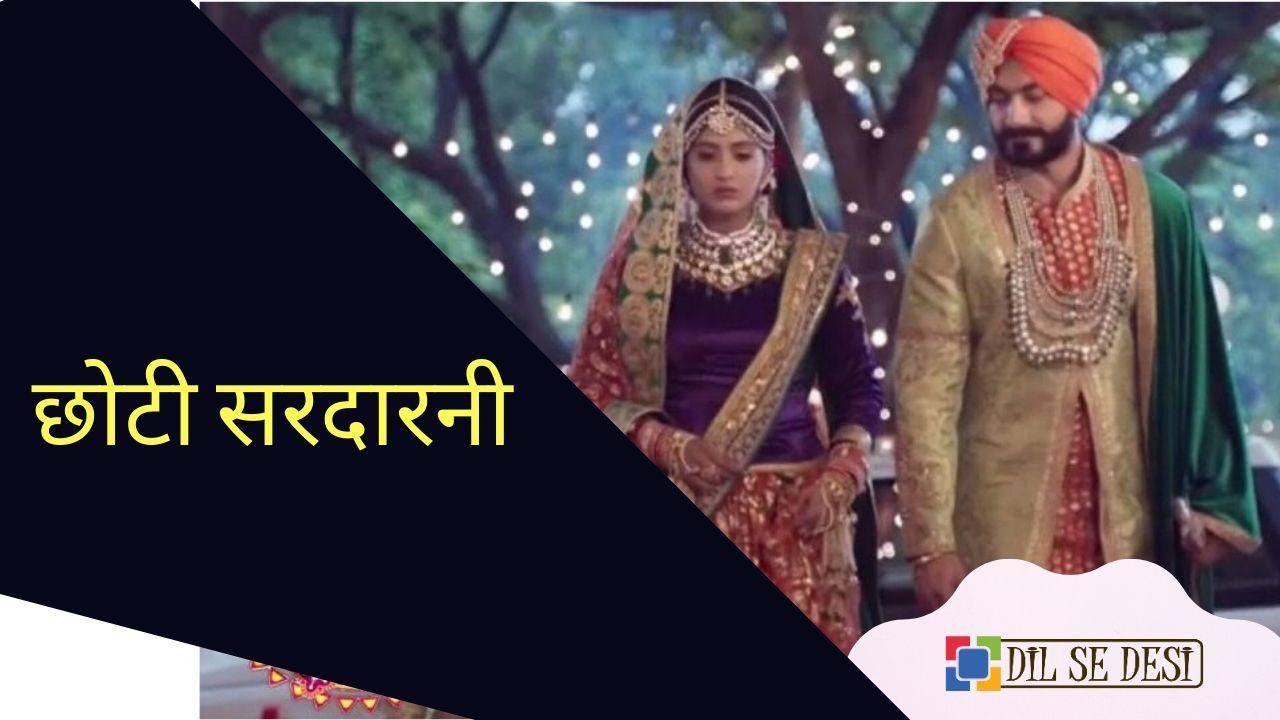 Choti Sarrdaarni (Colors TV) Details in Hindi