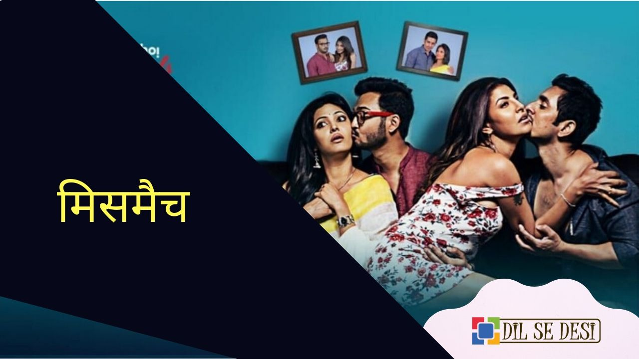 MisMatch (Season 2) Web Series Details in Hindi