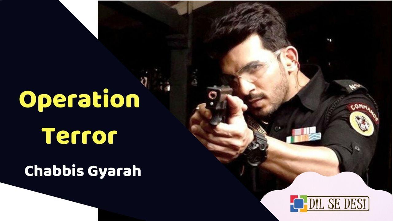 Operation Terror 2611 (Zee5) Web Series Details in Hindi