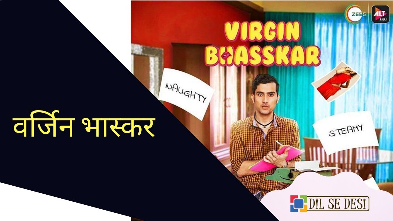 Virgin Bhasskar (ALTBalaji) Web Series Details in Hindi