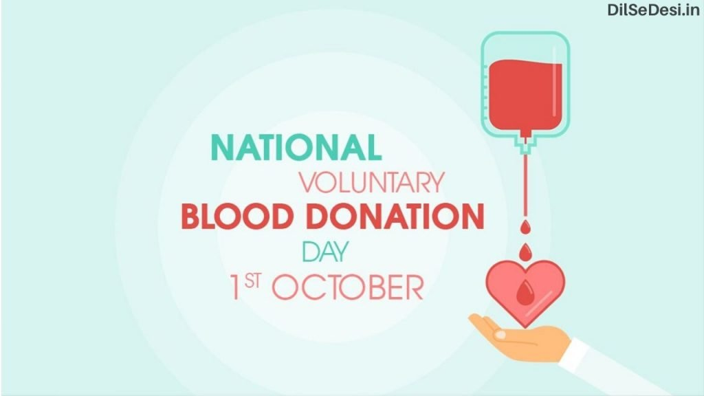 National Blood Donetion Day