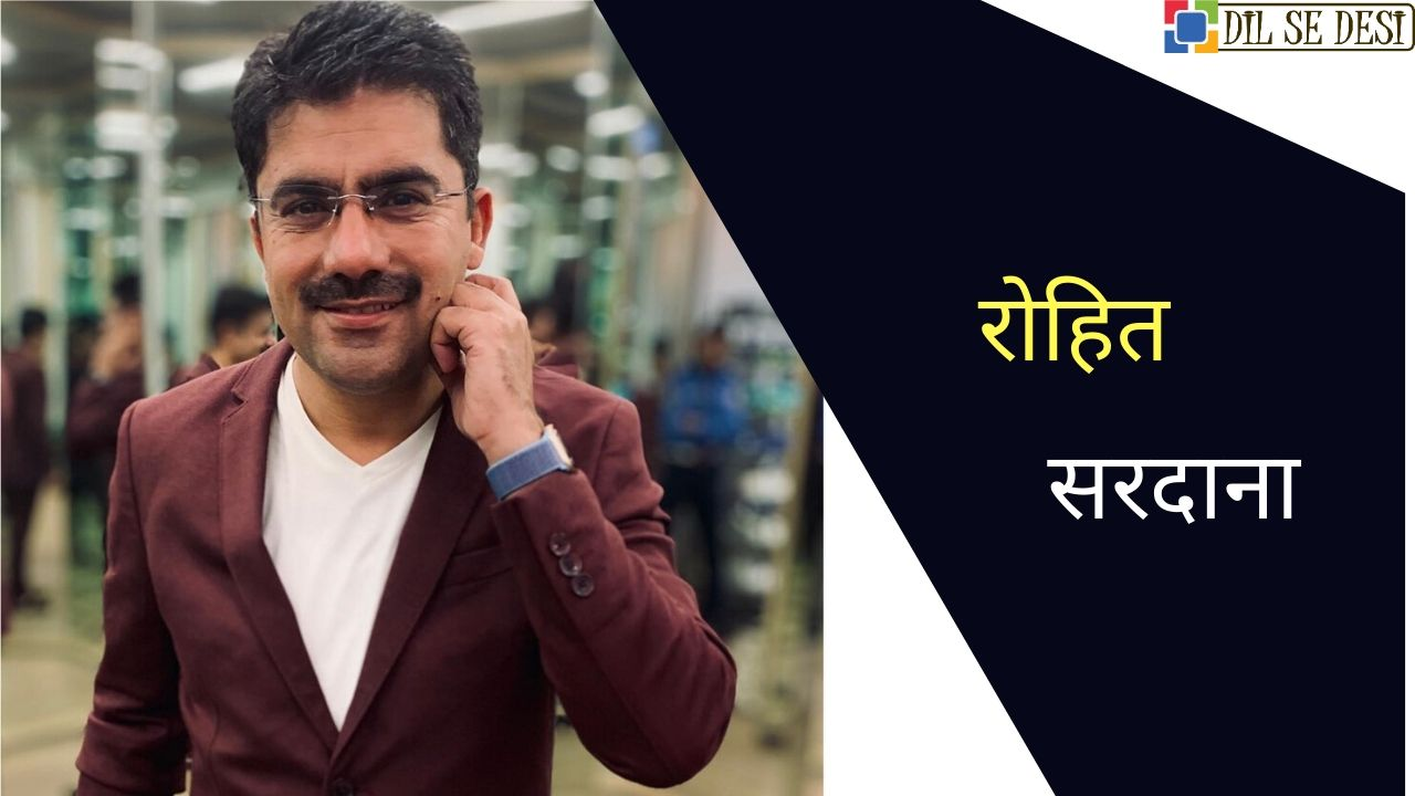 Rohit Sardana (News Anchor) Biography in Hindi