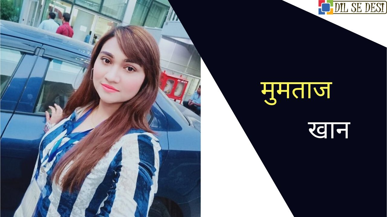 Mumtaz Khan (News Anchor) Biography in Hindi