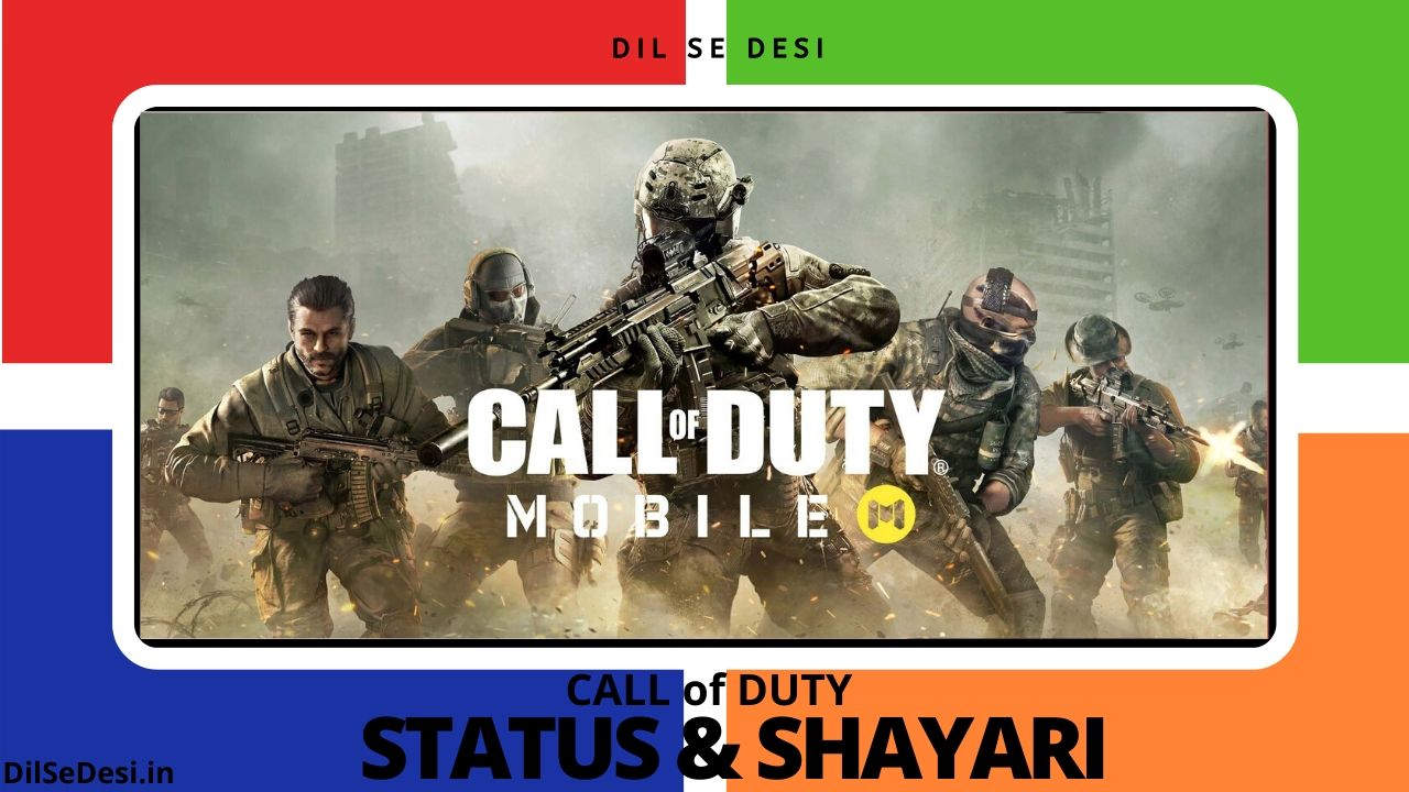 Top 50+ Call of Duty Status, Shayari, Quotes, SMS in Hindi