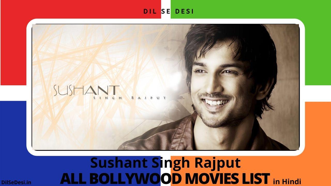 Sushant Singh Rajput All Bollywood Movies List in Hindi