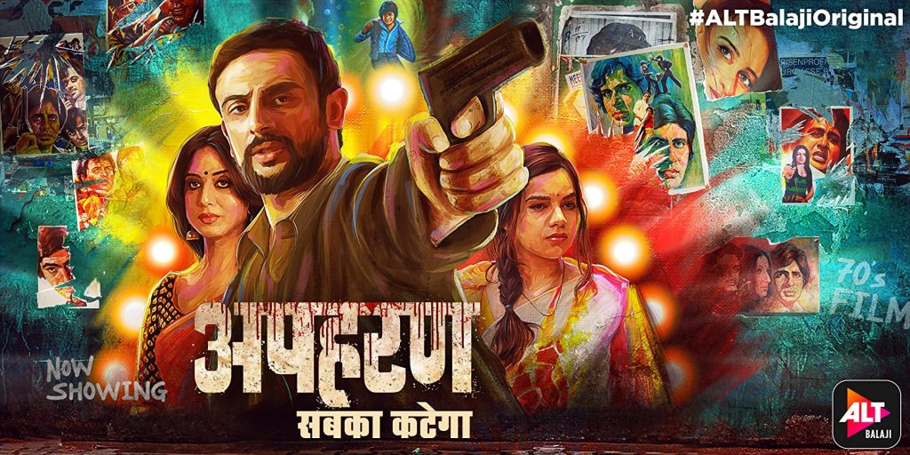 Top 10 Action Web Series Indian 2020 in Hindi To Watch During Lockdown (4)