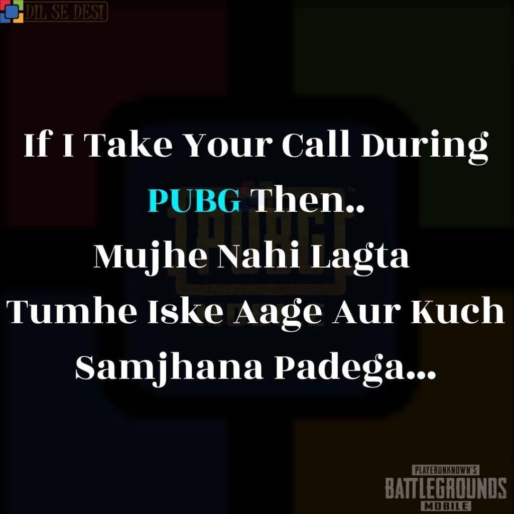 Best PUBG Status, Shayari, Quotes Images in Hindi (24)
