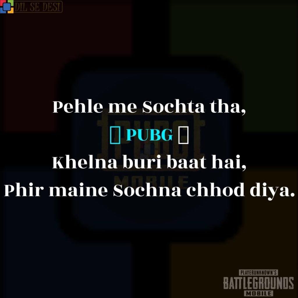 Best PUBG Status, Shayari, Quotes Images in Hindi (8)