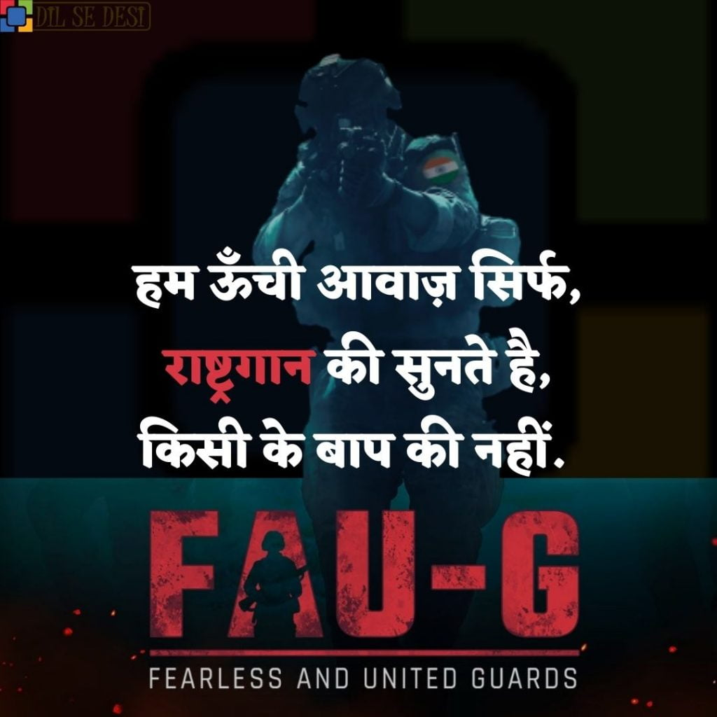 FAUG Shayari Status Images Hindi (11)