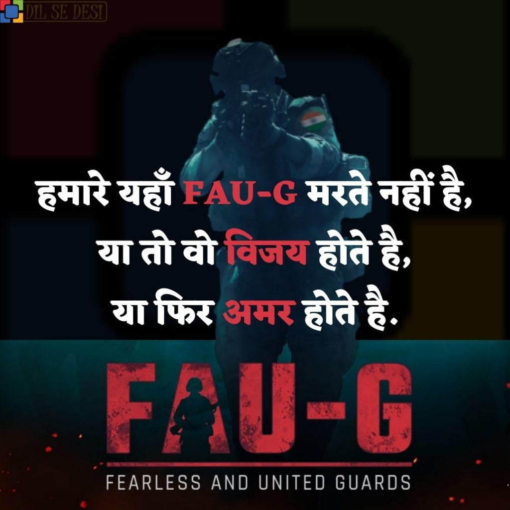 FAUG Shayari Status Images Hindi (14)