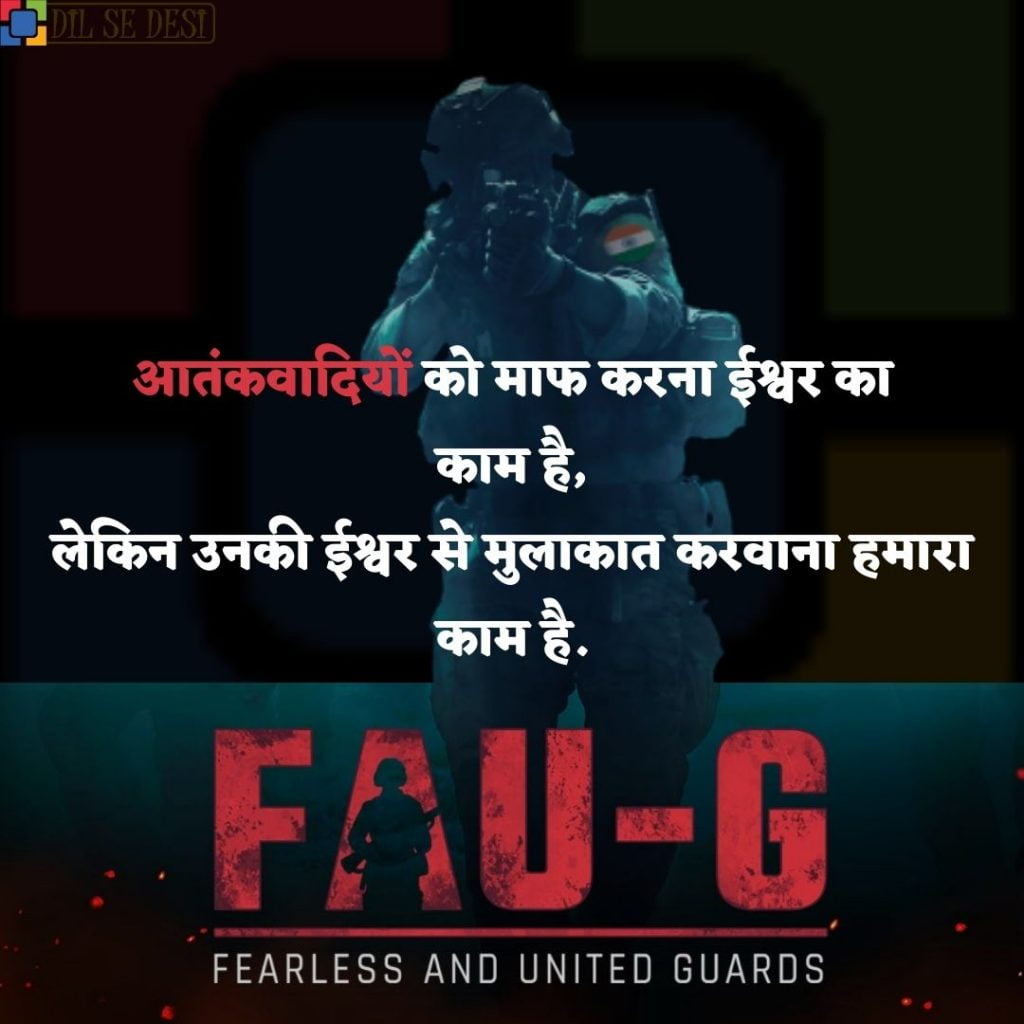 FAUG Shayari Status Images Hindi (15)