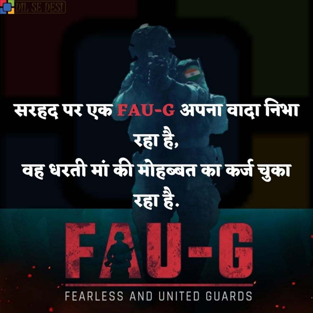 FAUG Shayari Status Images Hindi (17)
