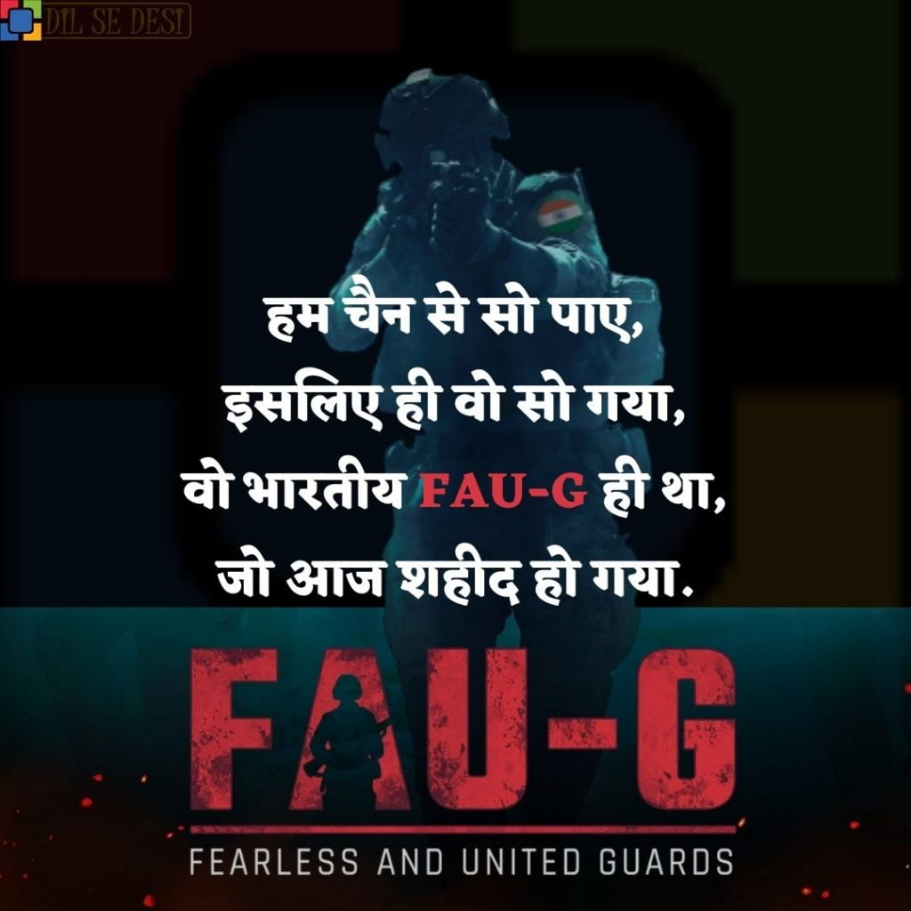 FAUG Shayari Status Images Hindi (18)