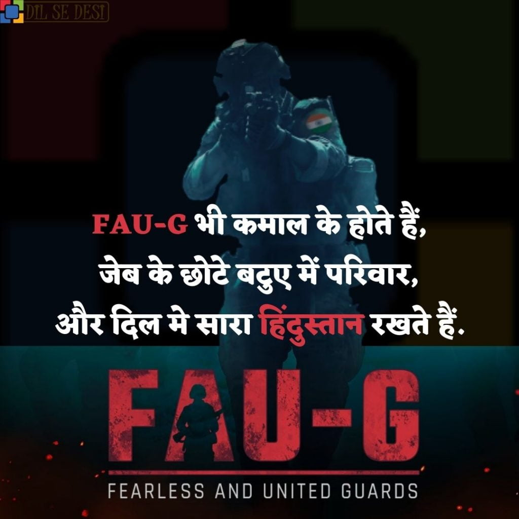 FAUG Shayari Status Images Hindi (20)