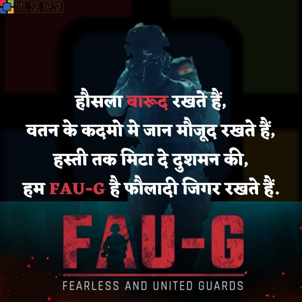 FAUG Shayari Status Images Hindi (21)
