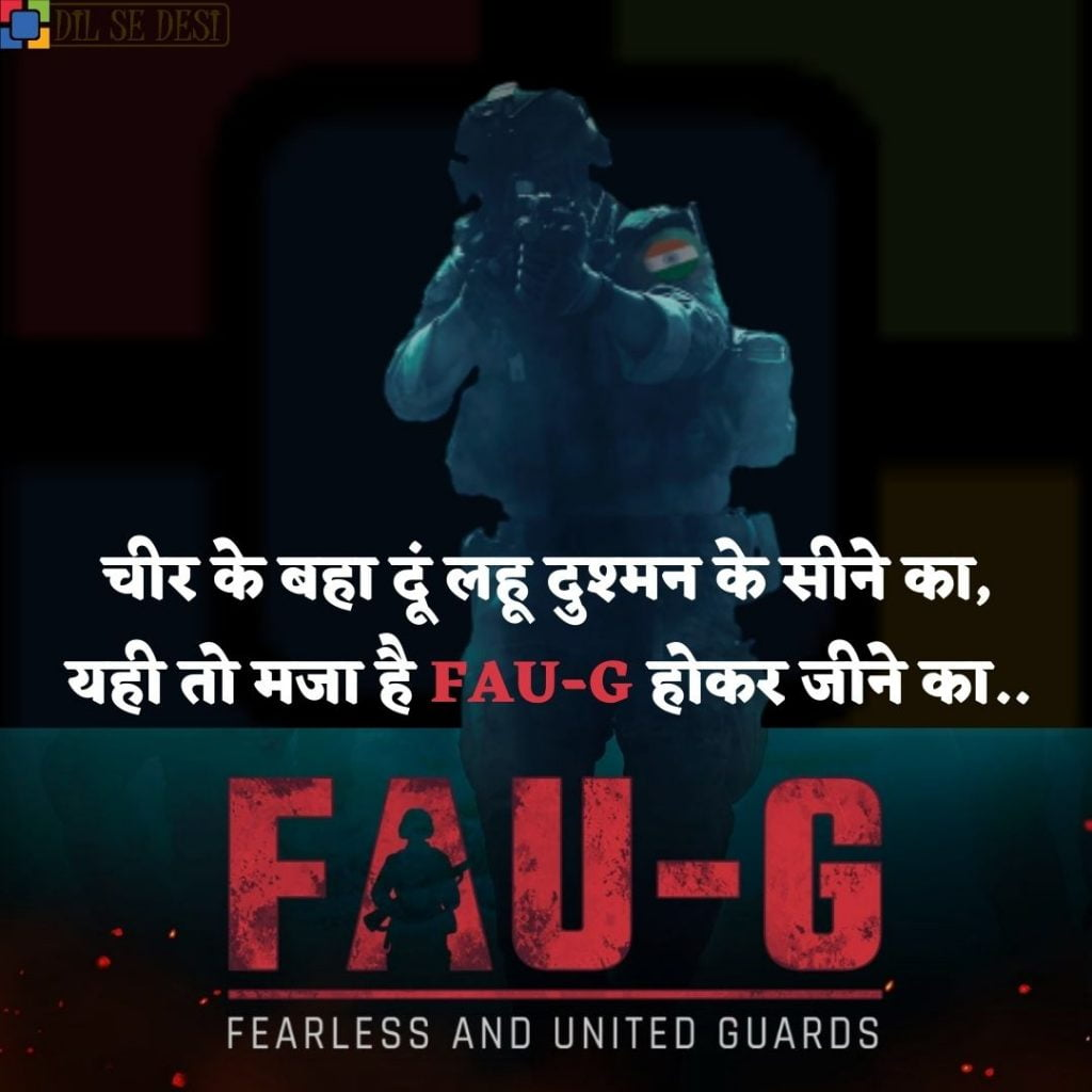 FAUG Shayari Status Images Hindi (23)
