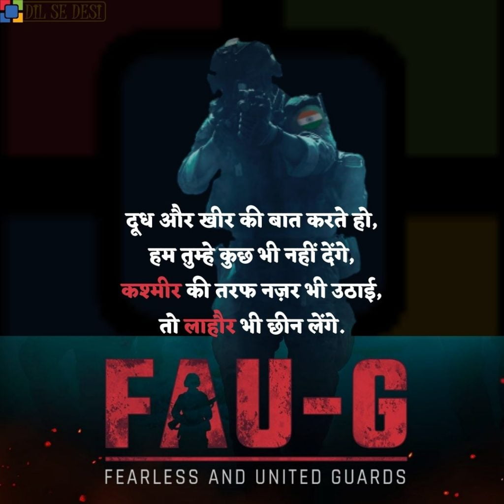 FAUG Shayari Status Images Hindi (24)