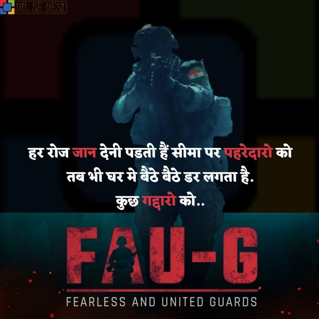 FAUG Shayari Status Images Hindi (25)