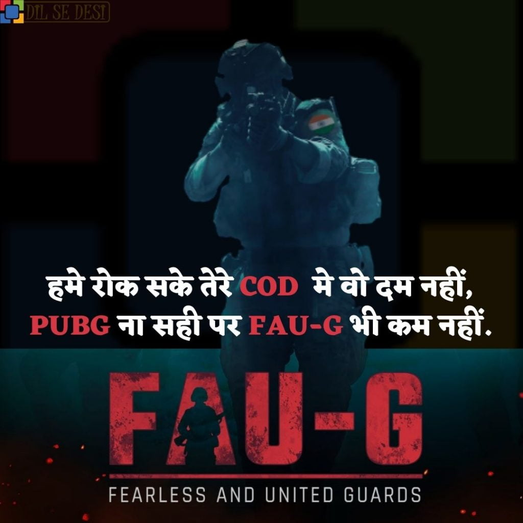 FAUG Shayari Status Images Hindi (27)