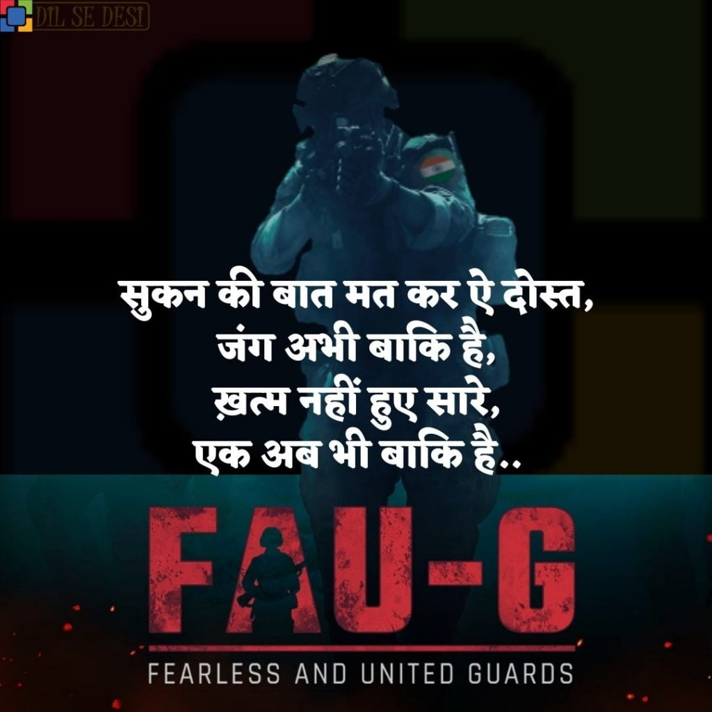 FAUG Shayari Status Images Hindi (28)