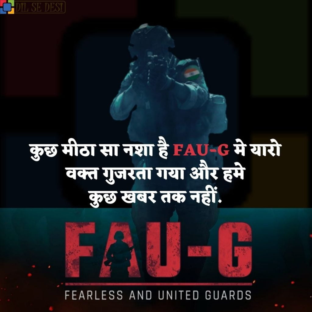 FAUG Shayari Status Images Hindi (29)