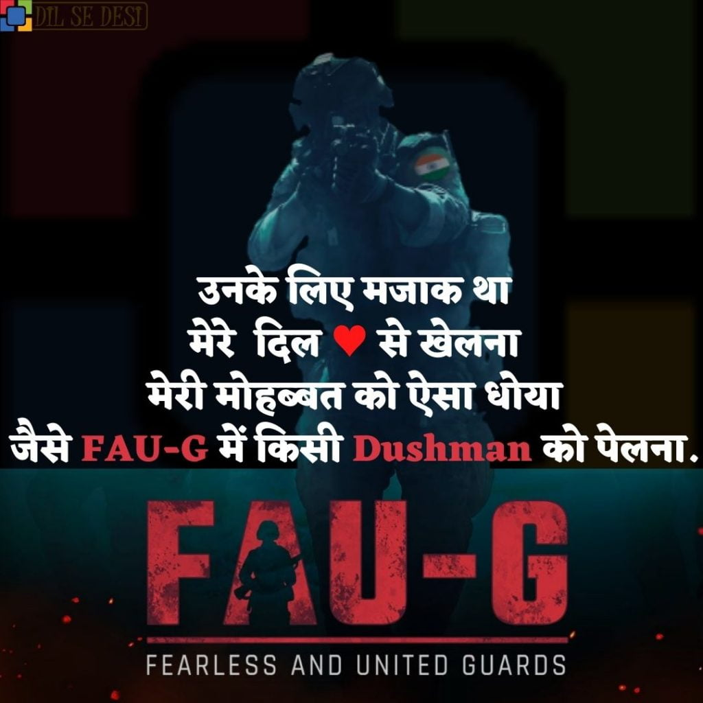 FAUG Shayari Status Images Hindi (31)