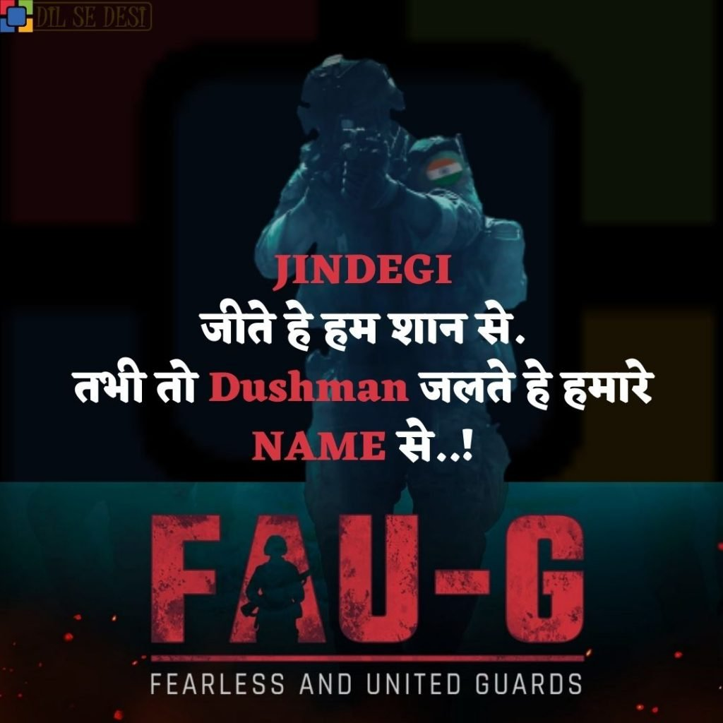 FAUG Shayari Status Images Hindi (33)