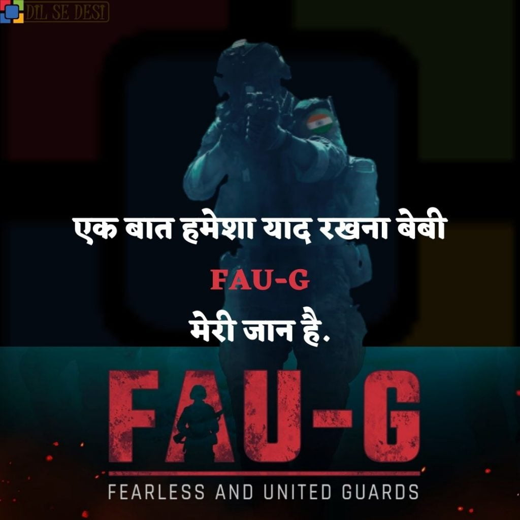 FAUG Shayari Status Images Hindi (38)
