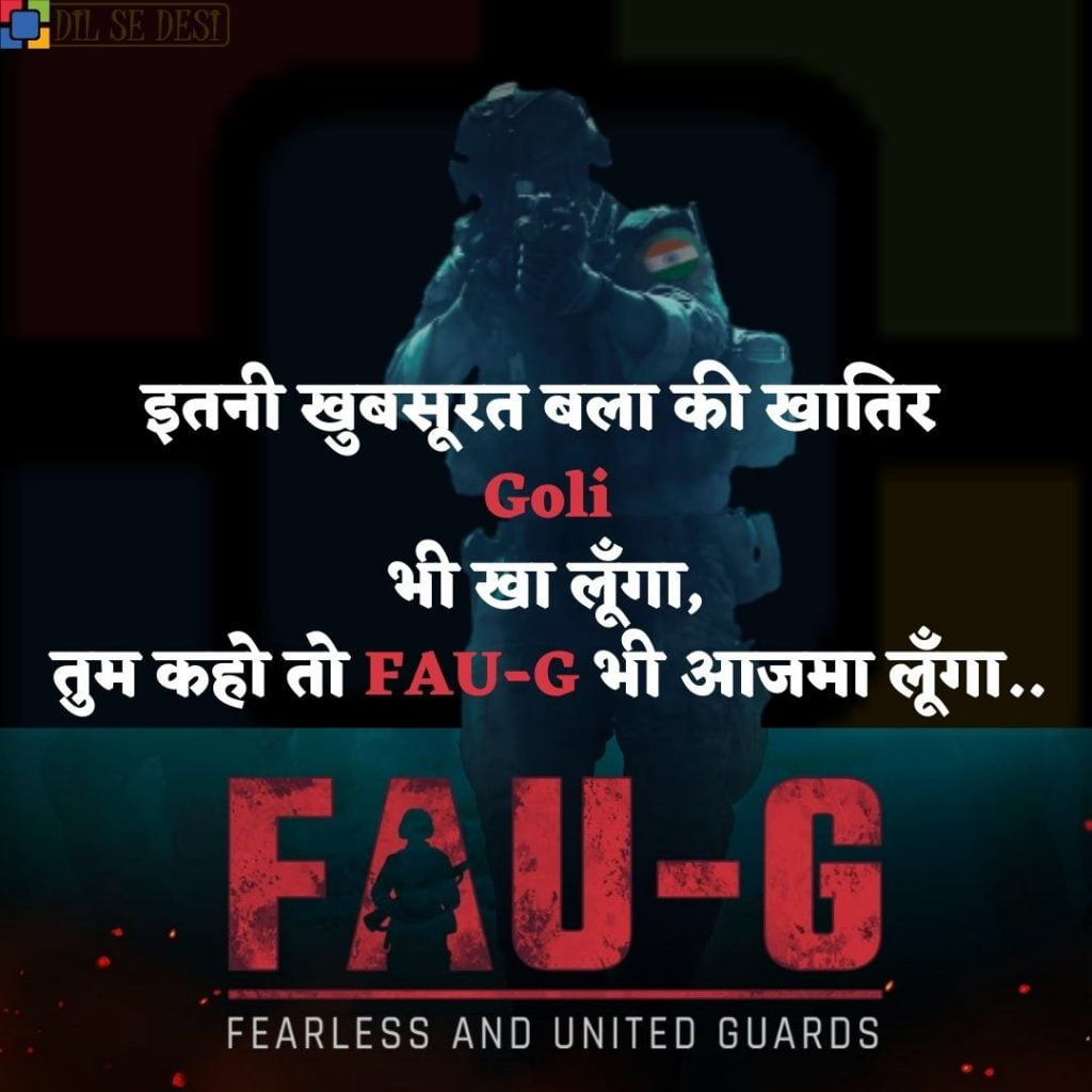 FAUG Shayari Status Images Hindi (4)