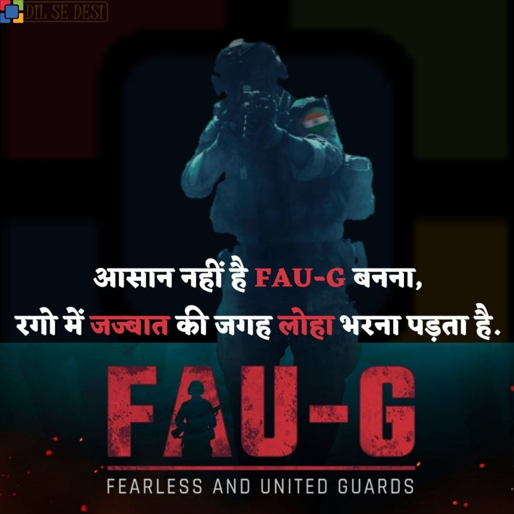 FAUG Shayari Status Images Hindi (5)