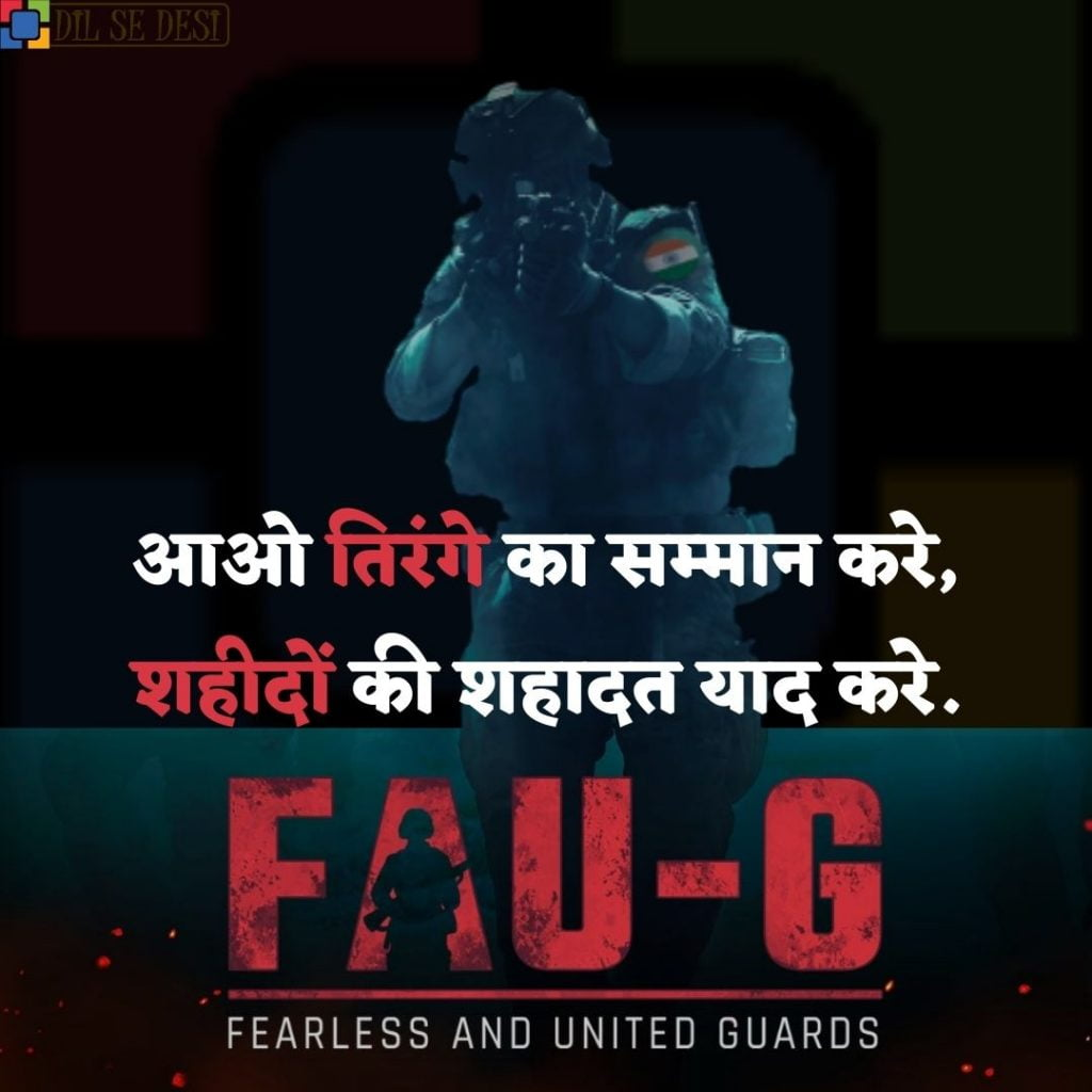FAUG Shayari Status Images Hindi (7)