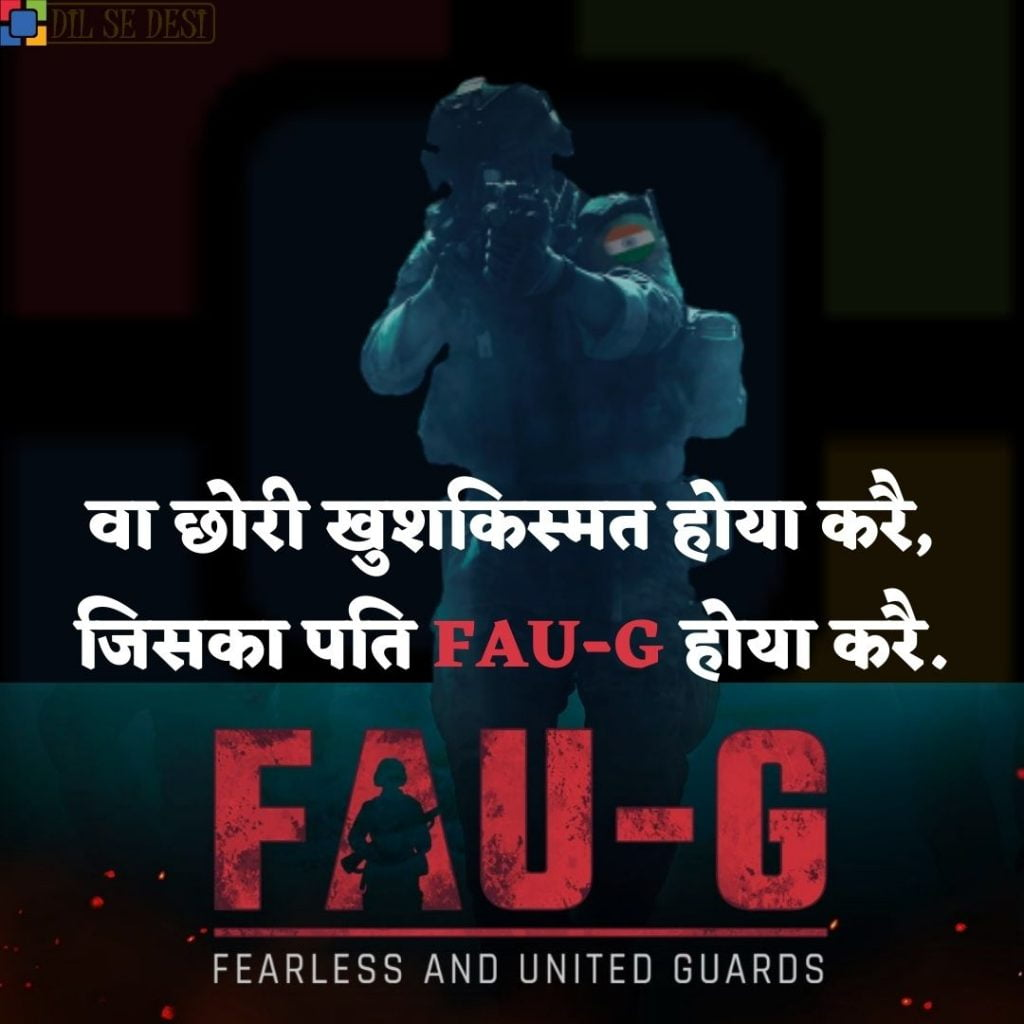 FAUG Shayari Status Images Hindi (8)