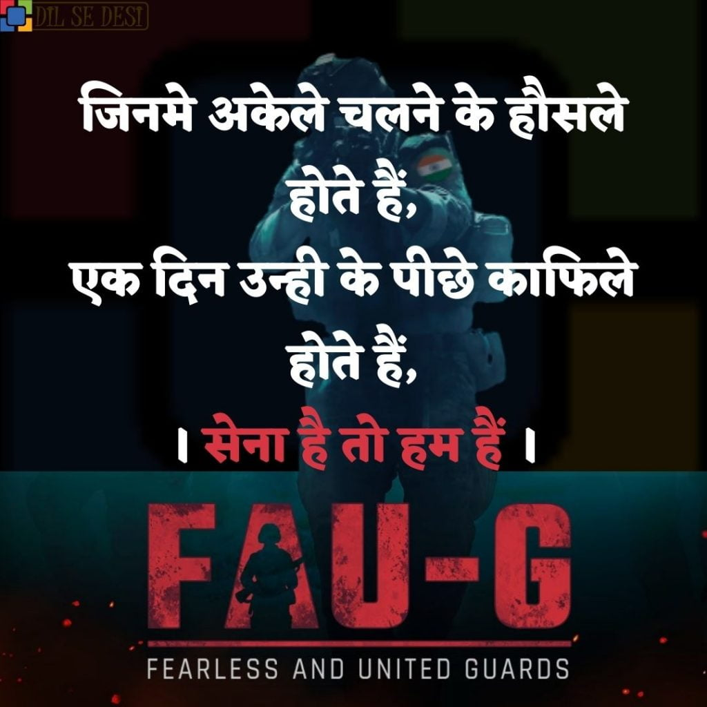 FAUG Shayari Status Images Hindi (9)