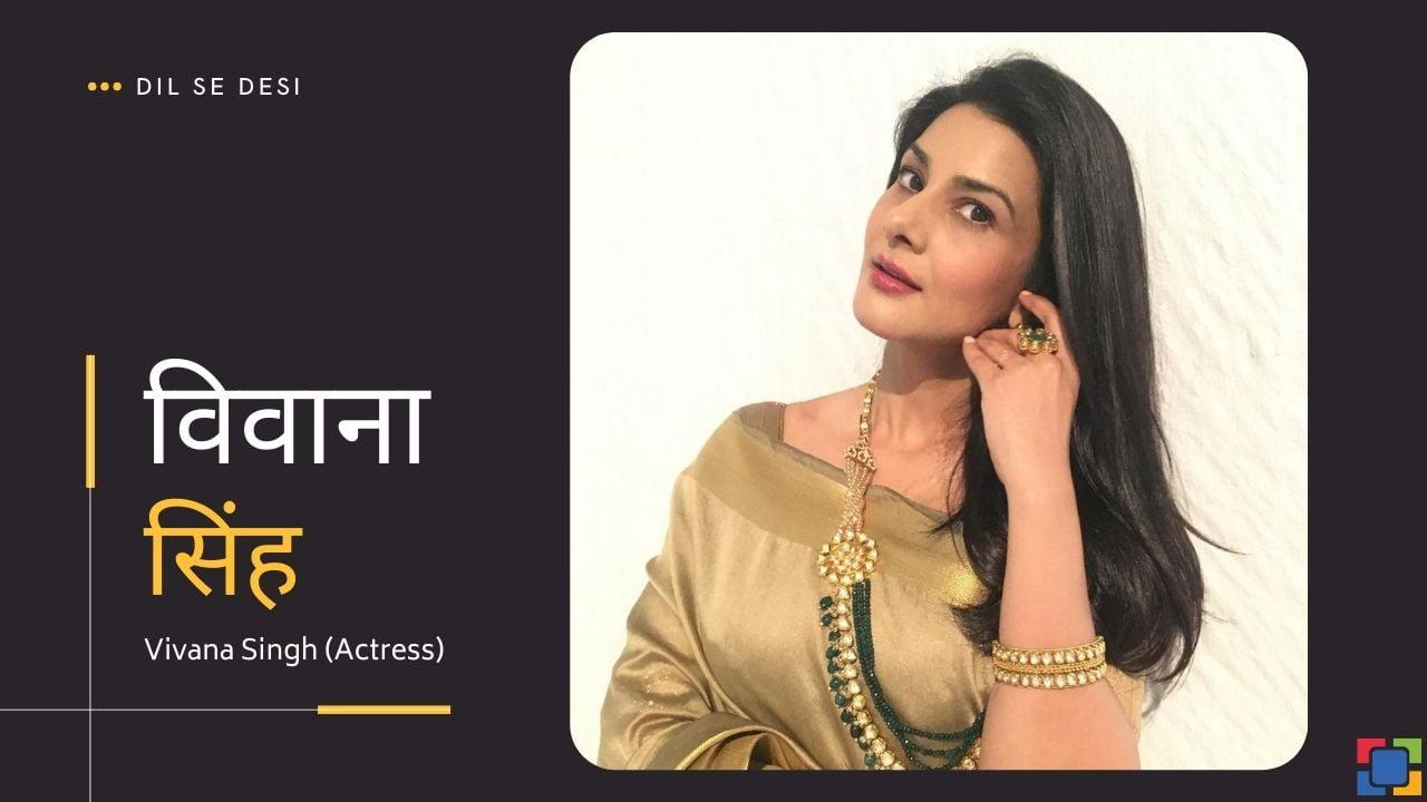 Vivana Singh (Actress)