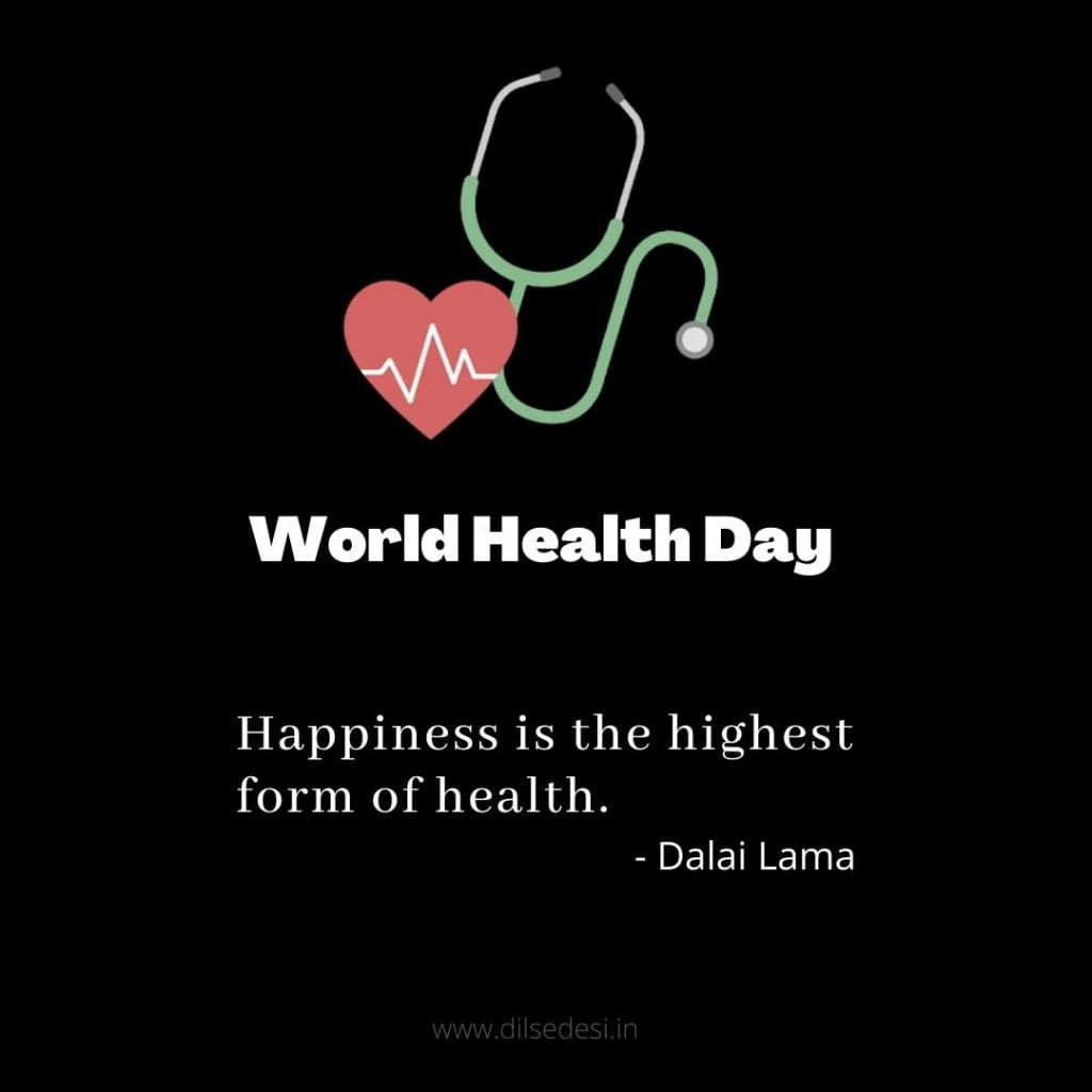World Health Day 2021 Inspirational and Motivational Quotes
