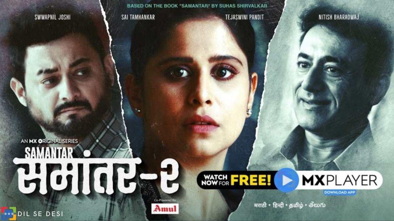 Samantar 2 (MX Player) Web Series Details in Hindi